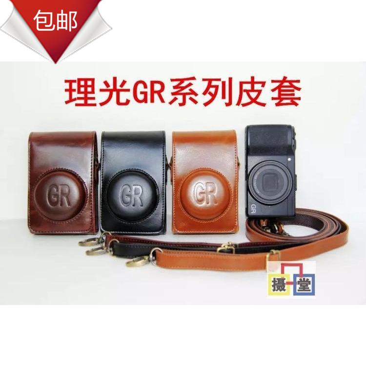 Ricoh理光GR3相機包 GR3 GR2 GR皮套 皮包 單肩保護套 復古攝影包