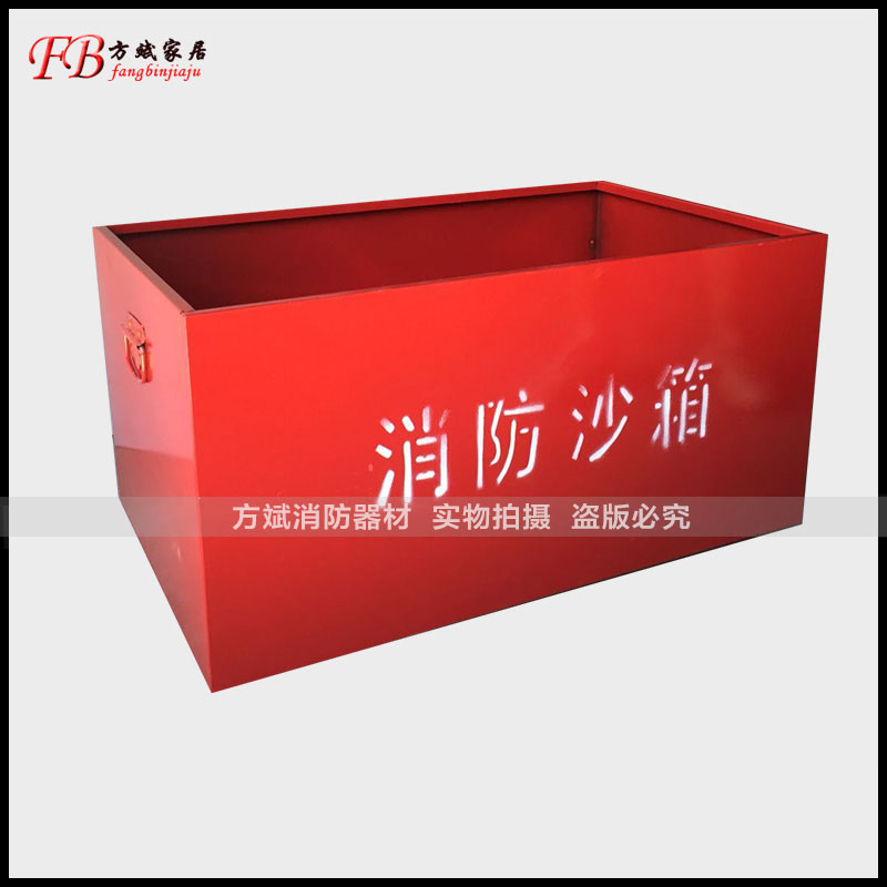消防沙箱黄沙箱800消防箱加油站沙箱消防器材红色铁皮箱