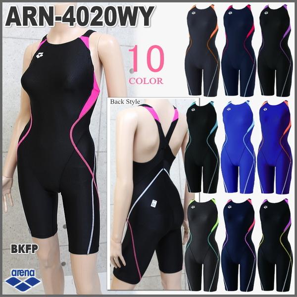 Arena/阿瑞娜 競速連體平角泳衣ARN4020WY日本採購 無鋼託無胸墊
