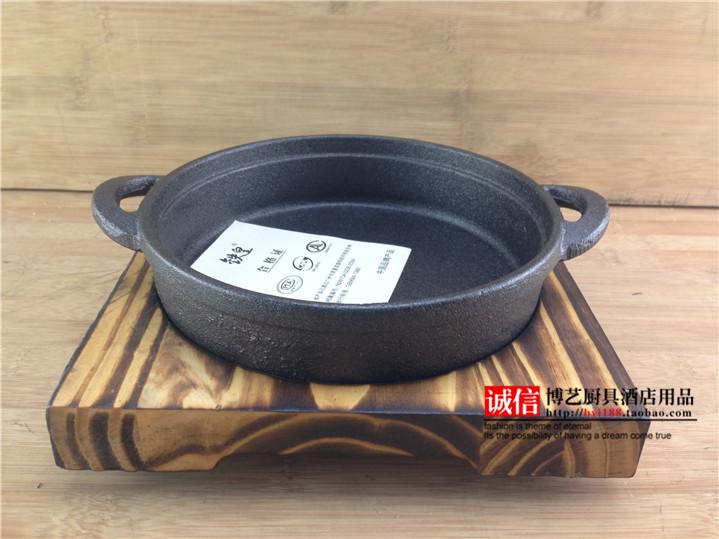 特力鐵煌加厚鑄鐵鍋 平底鍋 煎鍋 烙餅鍋 雙耳生鐵鍋不粘鍋