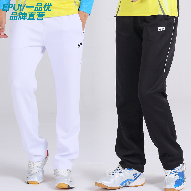 一品優秋冬乒乓羽毛球褲男女款長褲速幹羽毛球服運動跑步健身長褲