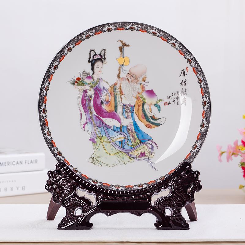 景德镇陶瓷器熊猫画装饰盘子 花盘 挂盘 现代家居装饰工艺品摆设