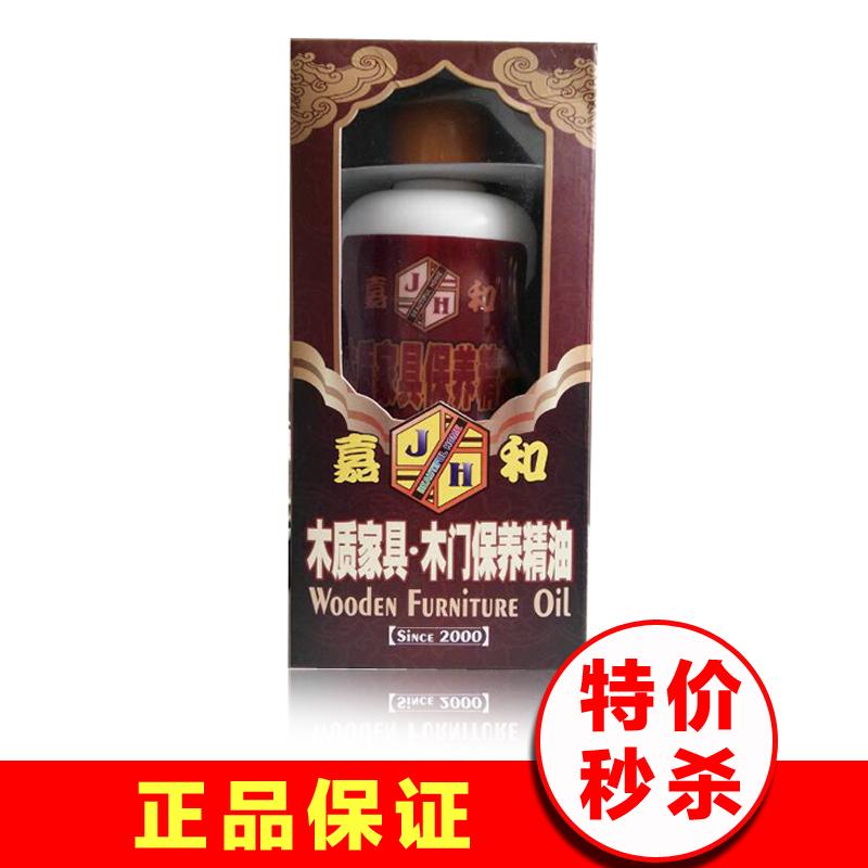 嘉和木門實木傢俱保養精油護理噴蠟保養專用油清潔劑液體打蠟家用