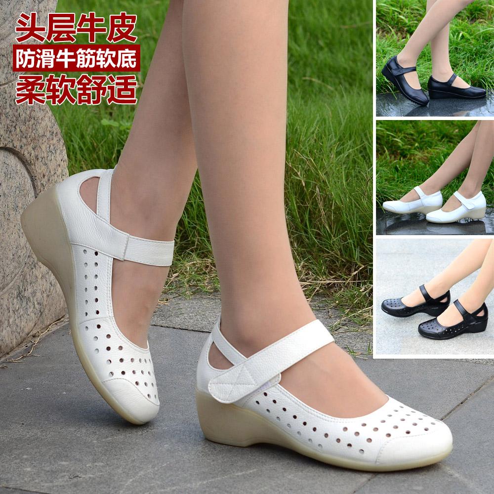 頭層牛皮夏季護士鞋白色坡跟涼鞋牛筋底舒適牛皮黑色工作防滑女鞋