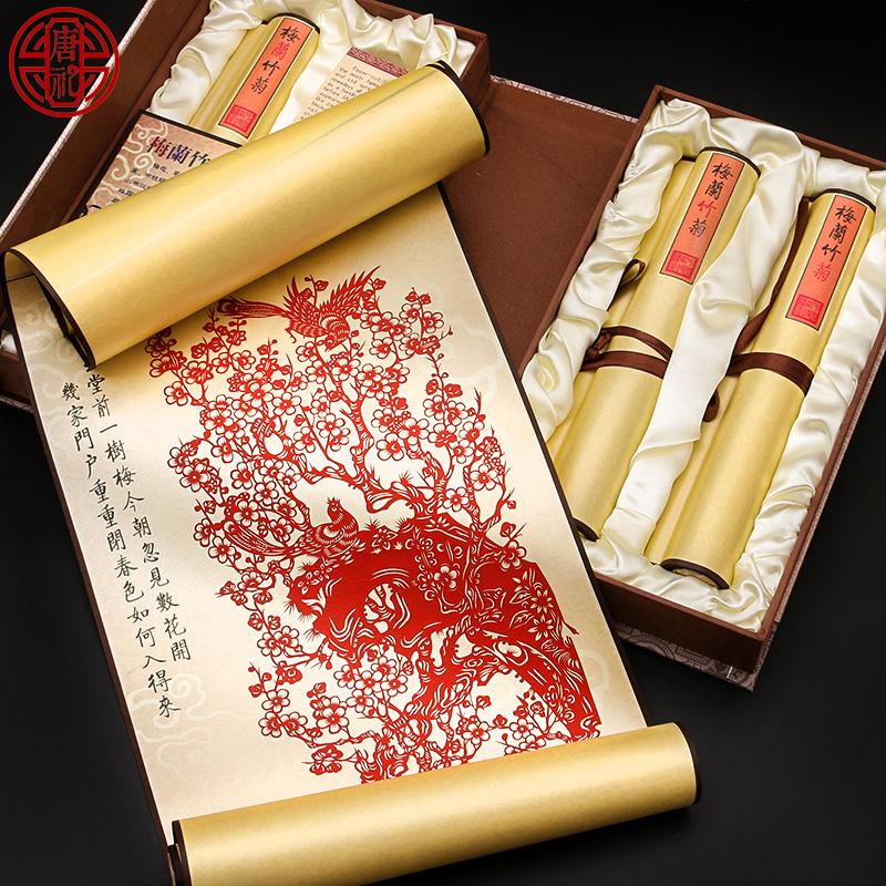 唐礼 剪纸丝绸画装饰画 中国风特色礼品送老外出国小礼物手工艺品