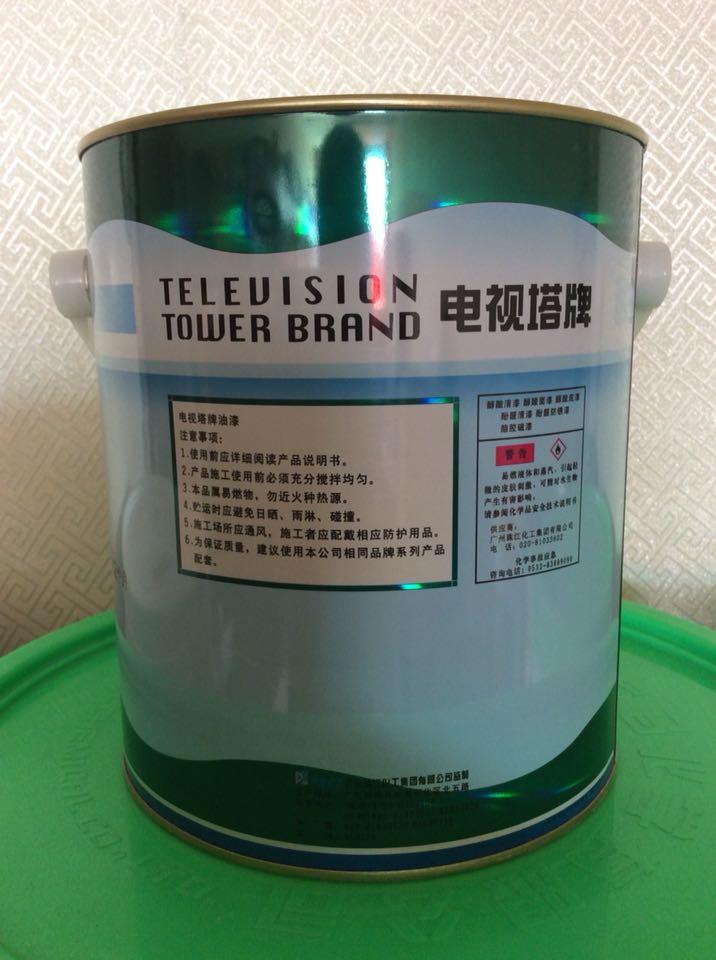 电视塔牌油漆脂胶磁漆醇酸磁漆户外金属漆工业漆黑烟囱漆栏杆漆