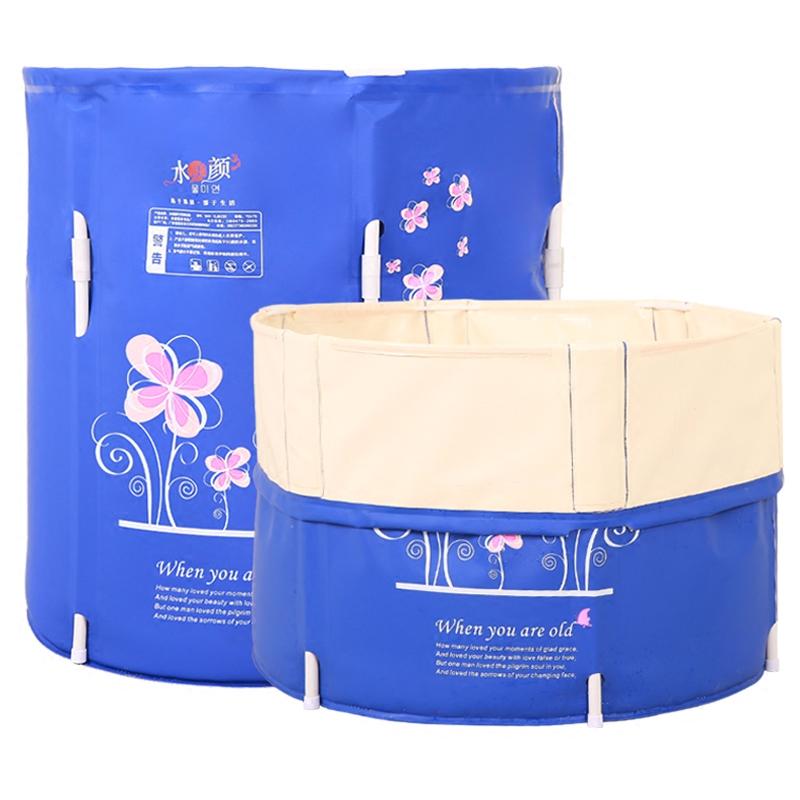 水美颜可升降折叠浴桶泡澡桶 大人浴盆加厚塑料免充气浴缸洗澡桶