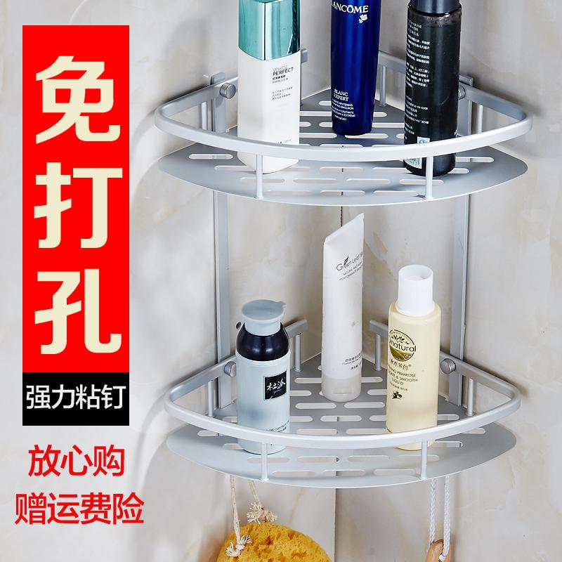 普諾雅衛生間置物架免打孔太空鋁浴室角架雙層廁所洗澡間收納架子