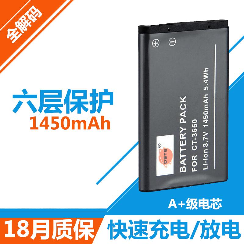 蒂森特BL-5C適用諾基亞 E50 E60 N70 N71 N72 N91 電池 單電 包郵