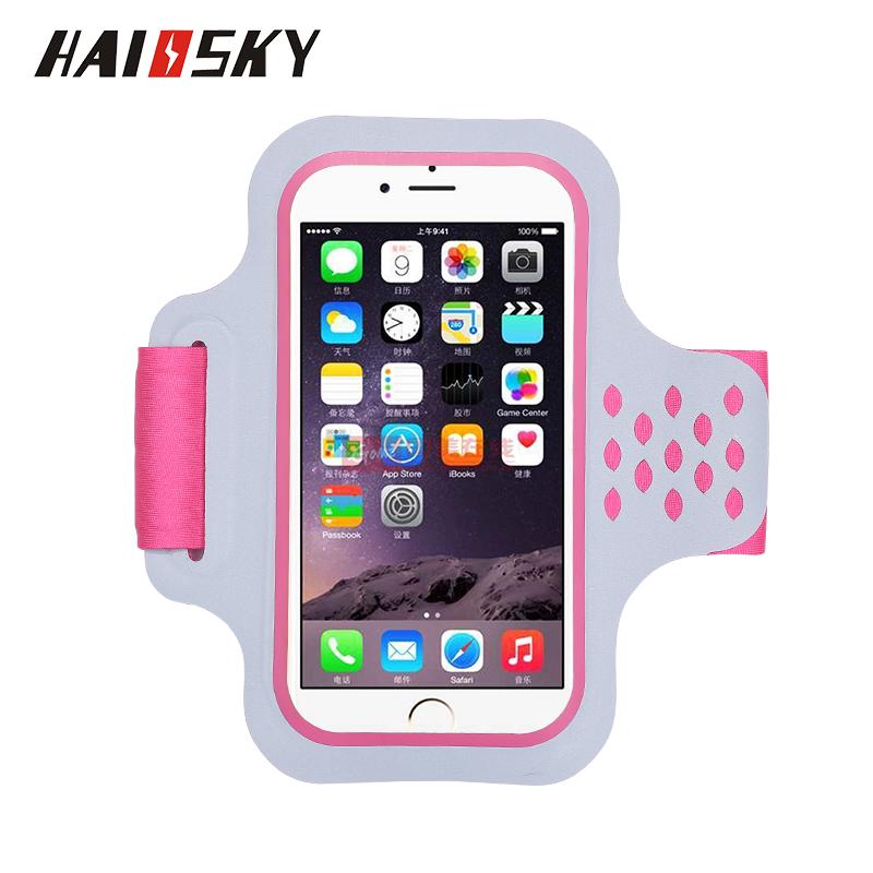運動手機臂包男女跑步裝備臂套腕包戶外用品蘋果6s plus臂帶 5 6p