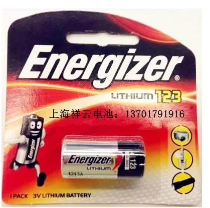 美國 原裝進口 Energizer 勁量 EL123A CR123A 鋰電池 3V相機電池