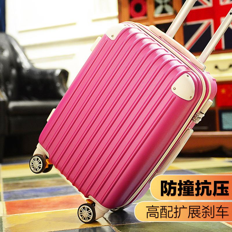 宋人旅行箱萬向輪皮箱拉桿箱女20寸24寸26寸登機箱密碼箱 行李箱