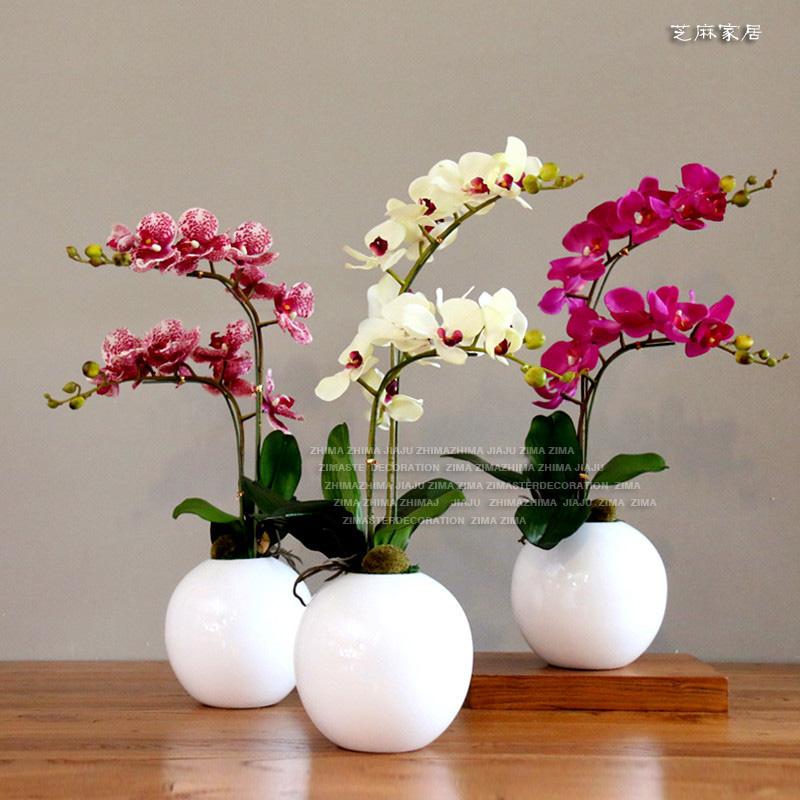 仿真蝴蝶兰套装 中式整体花艺 手感落地仿真花干花带花瓶白色套装