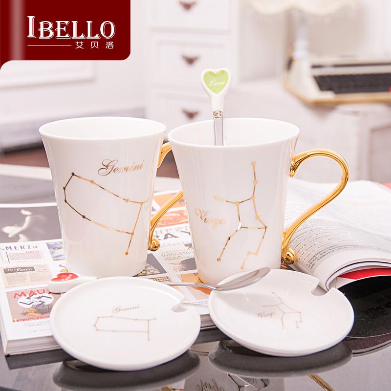 十二星座杯子帶蓋 創意水杯時尚陶瓷馬克杯情侶對杯 情侶杯咖啡杯