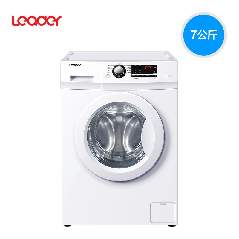 变频滚筒洗衣机全自动家用 kg 公斤 7 G7012B16W 统帅 Leader