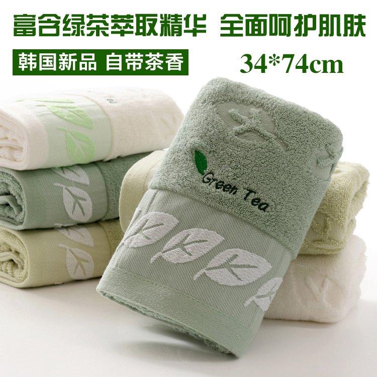韓國綠茶香水味純棉毛巾兩條裝 情侶吸水男人洗臉面巾禮盒定logo