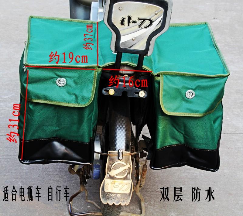 包郵加厚自行車挎包 電動車尾包後馱包 山地車駝包車架包騎行包