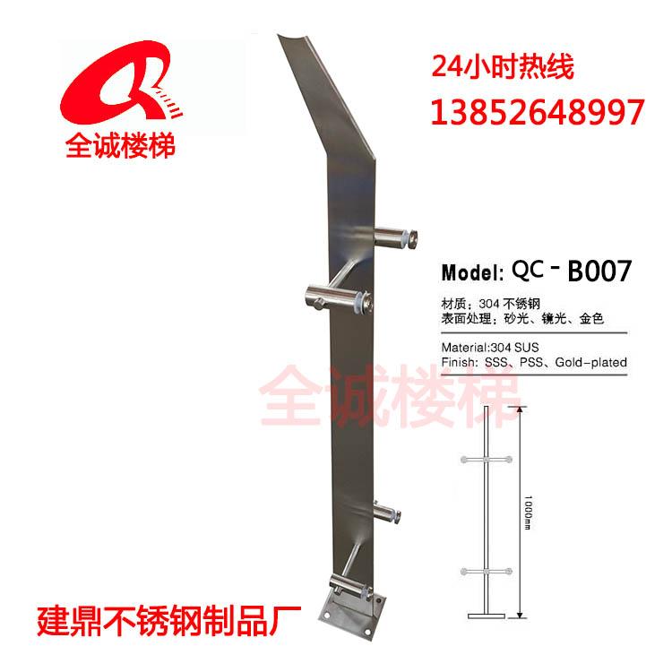 厂家直销玻璃立柱\楼梯扶手\楼梯立柱304\201不锈钢工程立柱