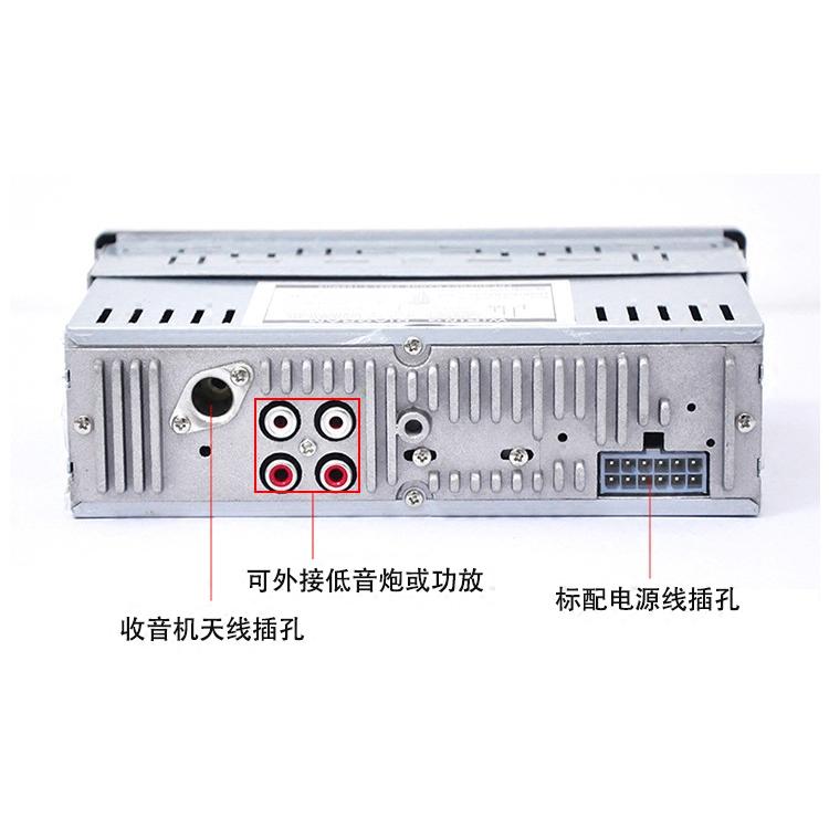 汽车收音机天线车载收音机CD机专用改装家用吸盘磁铁式AM FM天线