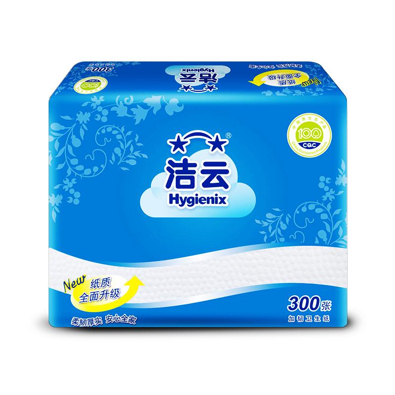 洁云卫生纸家用厕纸300张平板纸草纸批发整箱家庭装压花刀切手纸