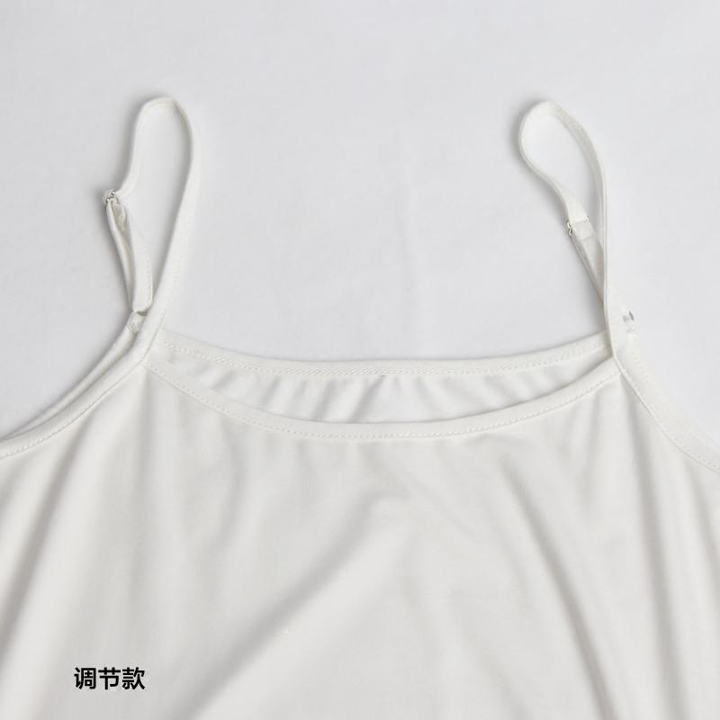 青宿 莫代尔中长款吊带背心裙打底衫女 修身包臀裙夏黑色内搭衬裙