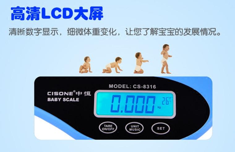 CISONE婴儿称宝宝秤新生儿体重身高秤早产专用体重磅宠物秤小猫狗