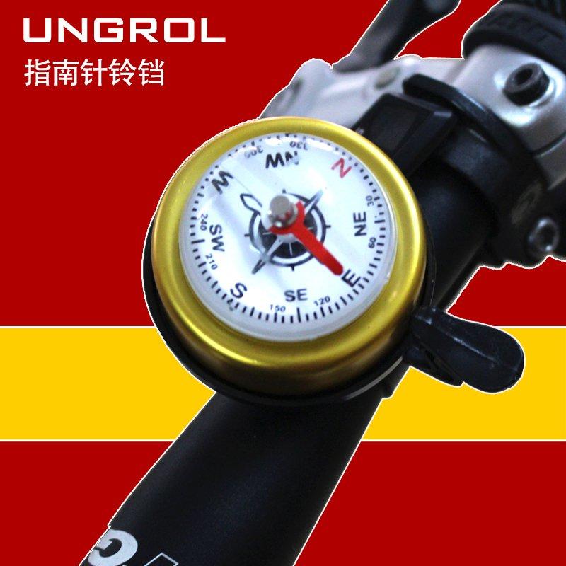 UNGROL帶指南針自行車鈴鐺山地車鈴鐺 騎行裝備死飛車鈴單車配件