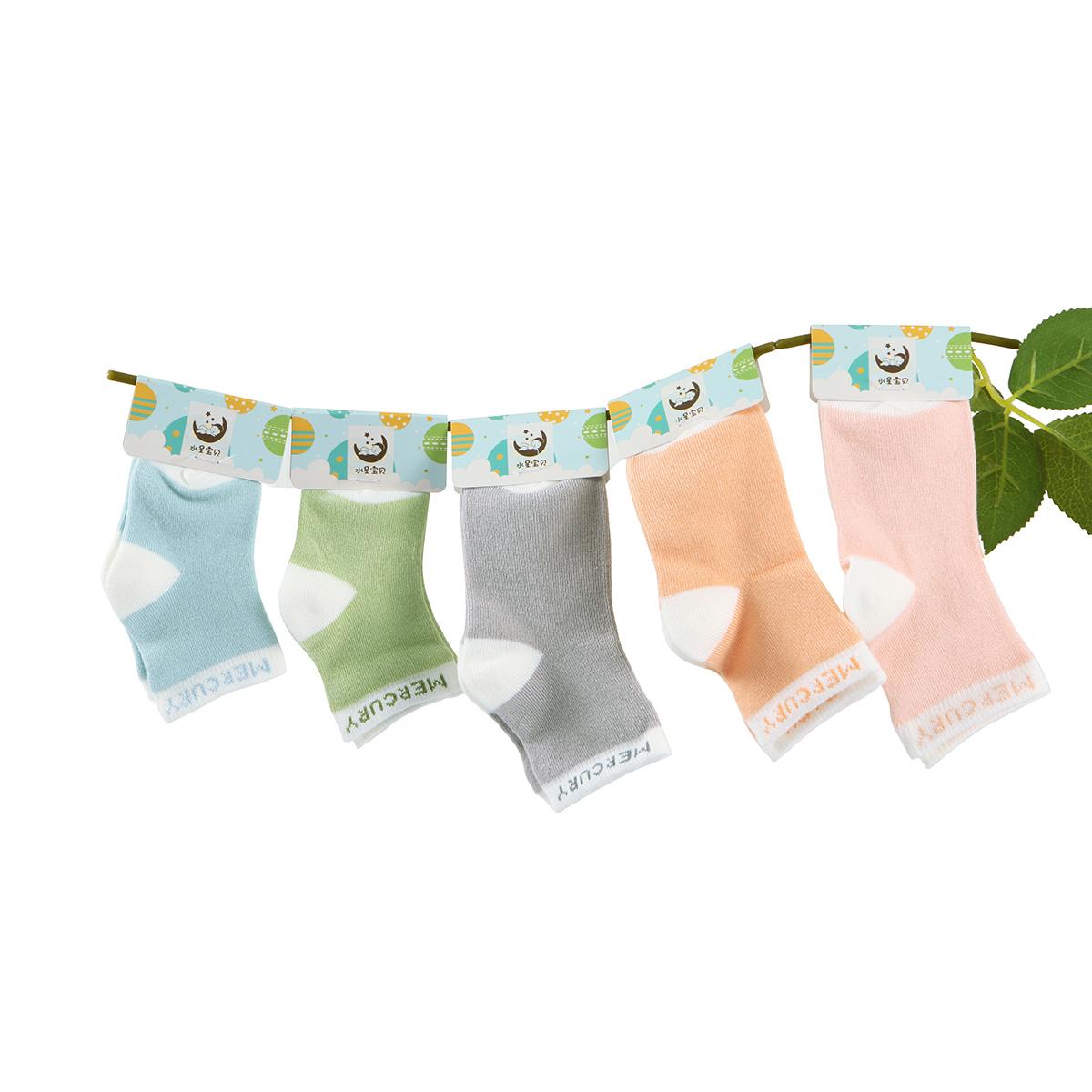 水星寶貝Baby多彩襪子春秋保暖兒童襪子0-1歲四季可用