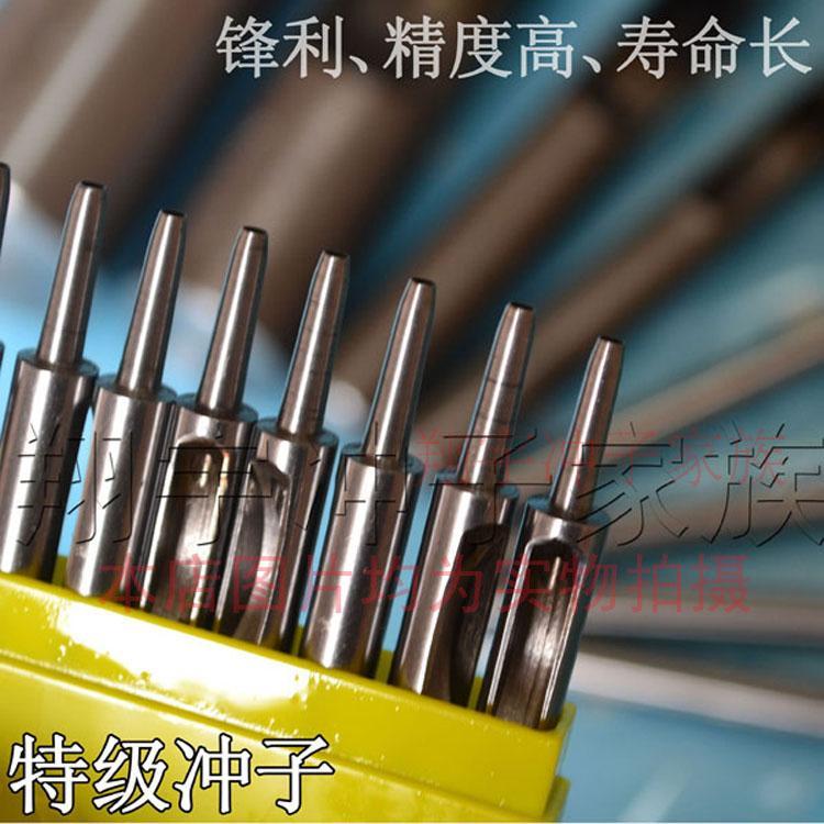 正品HY冲子冲头0.5~1~1.5~2~2.5mm皮带皮革打孔器冲子打孔圆冲头