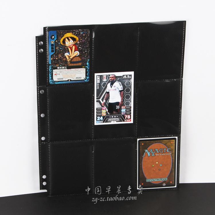 AmazinG 九格豎插三層雙面卡頁9格活頁 遊戲王 球星卡 零次元 WS