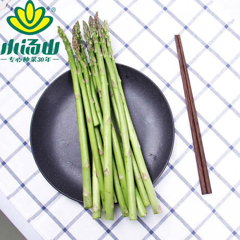 【小汤山】鲜芦笋 200g 新鲜蔬菜安全可追溯满99元顺丰包邮