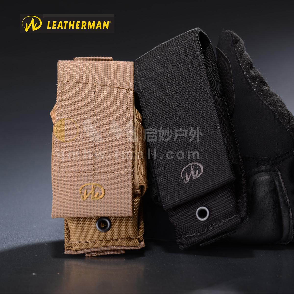 Leatherman美國萊澤曼 原廠工具鉗專配套子收納套 尼龍/皮質