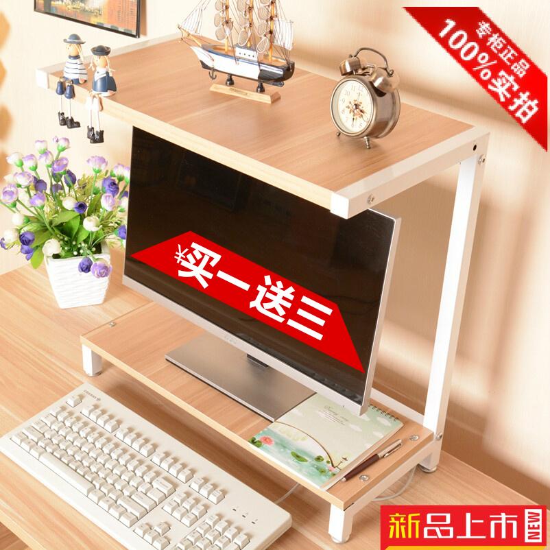 新品特價印表機辦公室桌上置物架顯示器增高托架收納架花架子書架