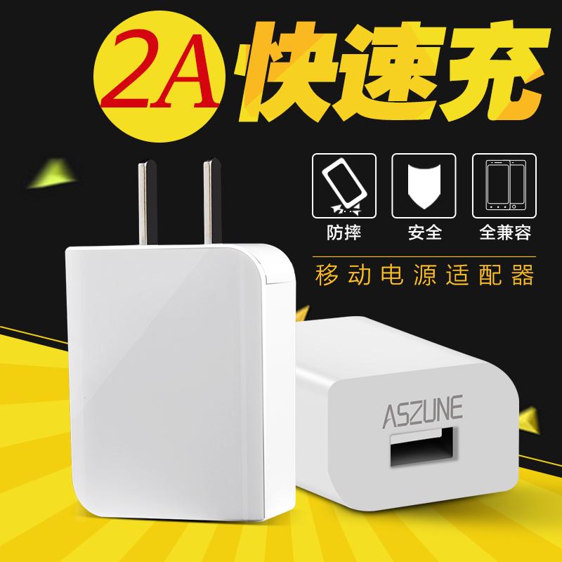 艾蘇恩 iphone5介面卡 手機USB充電器頭直充插頭 2A充電頭蘋果頭