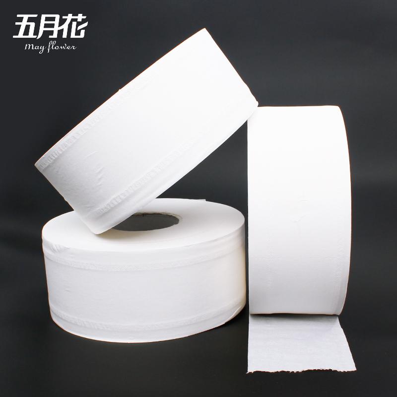 五月花商務大盤捲紙3卷衛生紙擦手紙紙巾廁紙本色紙巾捲筒紙有芯