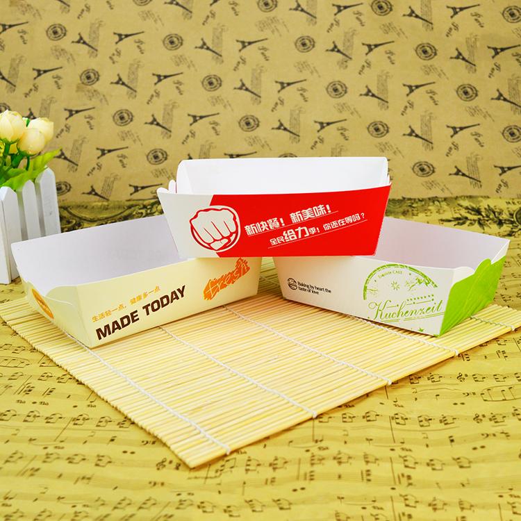 華信天誠 雞翅盒一次性雞塊雞米花薯條打包盒100個 食品包裝紙盒