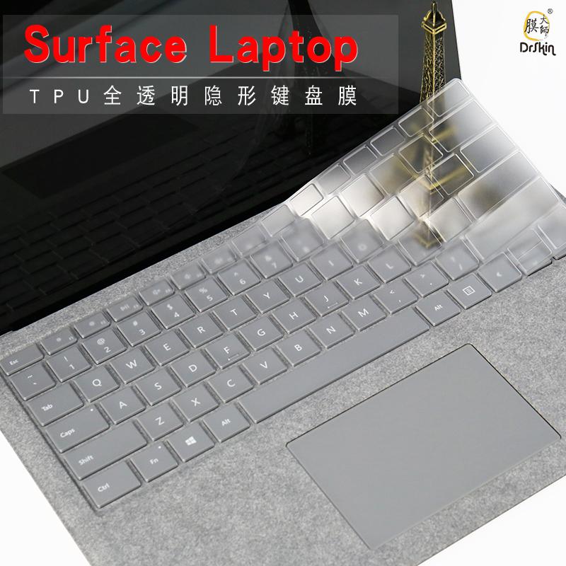 微軟new surface go鍵盤膜pro5保護膜4貼book2平板Laptop電腦全新筆記本貼膜10寸pro6配件防塵罩套全覆蓋貼紙