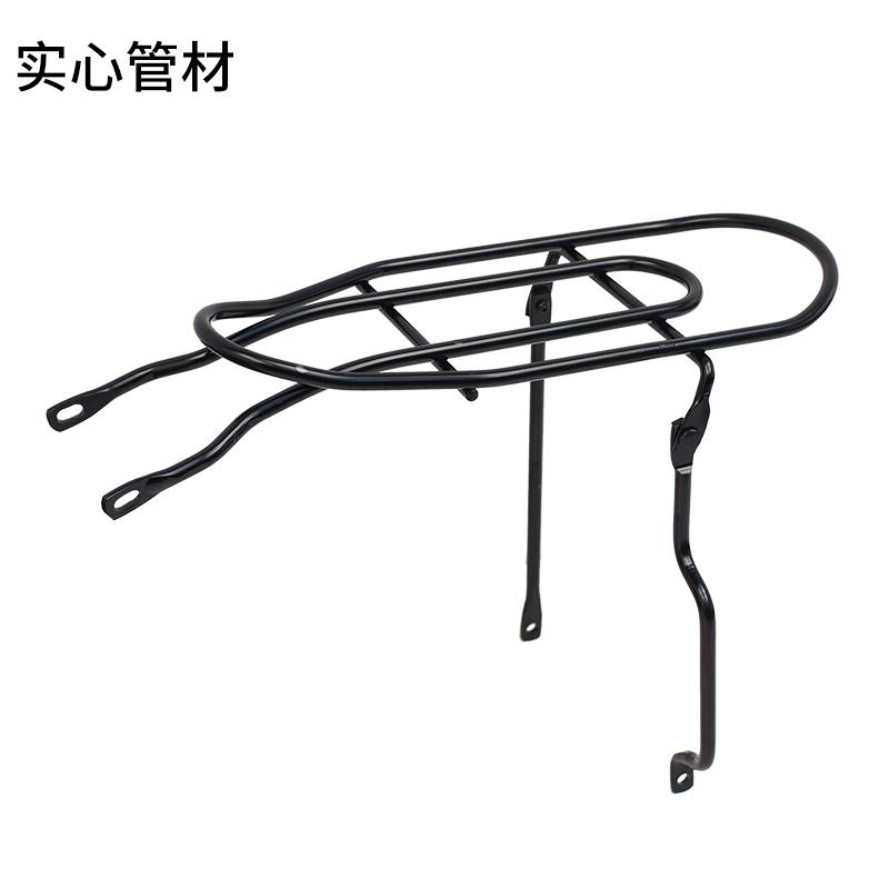 皓陽光鋁合金摺疊車定製尾架(適合本店部分鋁合金摺疊自行車使用)