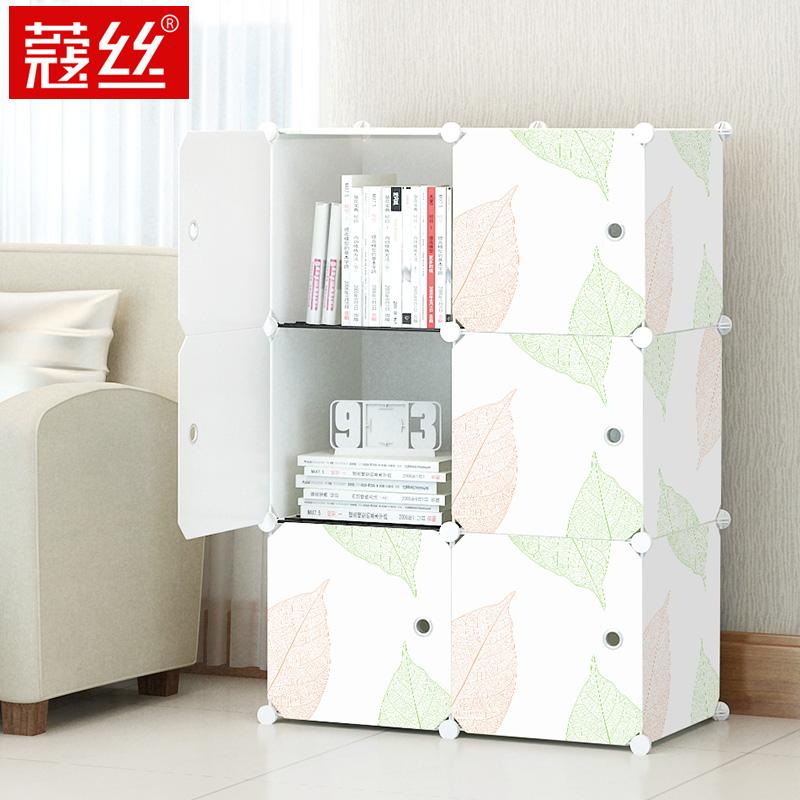 蔻絲簡易書架塑料現代簡約小書櫥自由組裝多功能收納儲物帶門書櫃