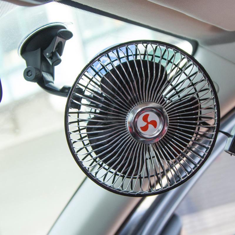 货车车载电风扇吸盘汽车用12V24伏大功率挖机静音可摇头6寸小轿车