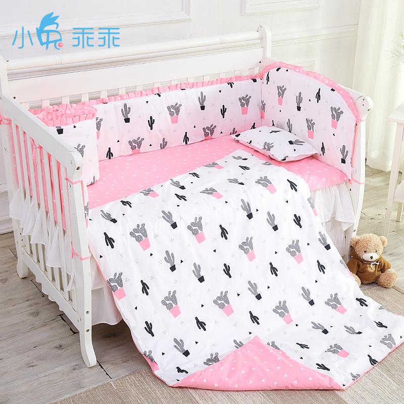 小兔乖乖婴儿床上用品宝宝床品套件新生儿套件婴儿被子床围12件套