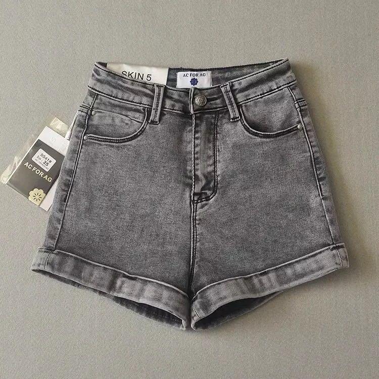 夏季欧美包臀热裤高腰牛仔短裤女 宽松弹力显瘦大码a字卷边阔腿裤