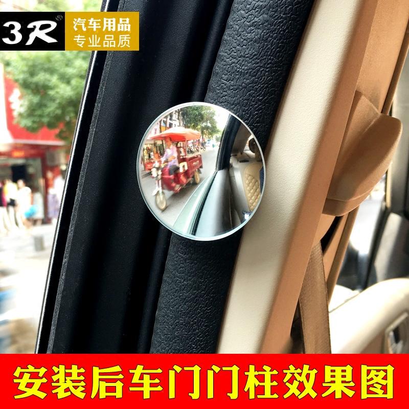 后视镜小圆镜倒后镜倒车镜车用360度可调高清玻璃无边框汽车镜子