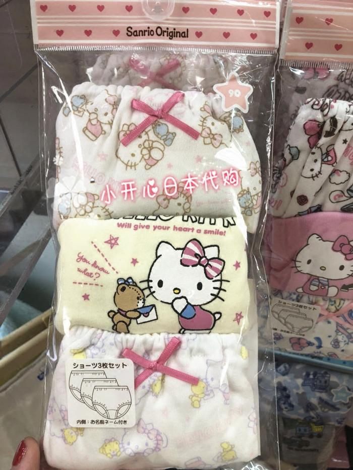 枚装 3 三丽鸥男女宝宝儿童卡通纯棉内裤 Sanrio 日本本土 现货