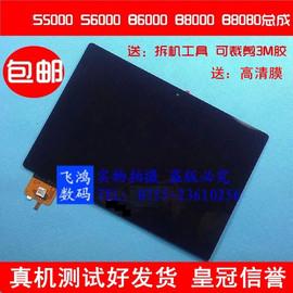 适用联想 B6000-F触摸屏S6000 B8000-F屏幕总成  B8080-HV显示