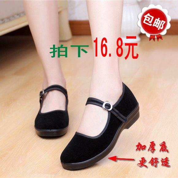 正品老北京女鞋單鞋舒適平底坡跟休閒工作鞋酒店防滑黑色媽媽布鞋