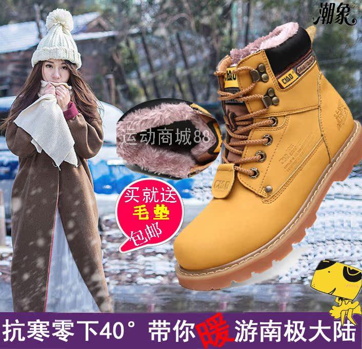 冬季新款防水雪地靴女保暖马丁滑雪鞋户外防滑登山靴情侣真皮黄靴
