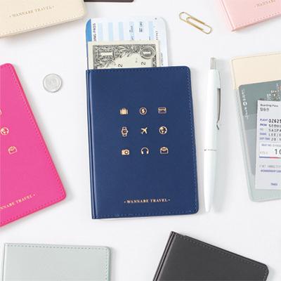 韓國進口正品wannathis時尚簡約創意護照夾防資訊洩露防水護照套