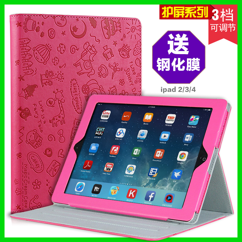 蘋果平板電腦7.9英寸iPad mini2保護套mini4外殼迷你1皮套3殼子MD531ZP ME279CH/A外套wifi版16G/32G/64G/128