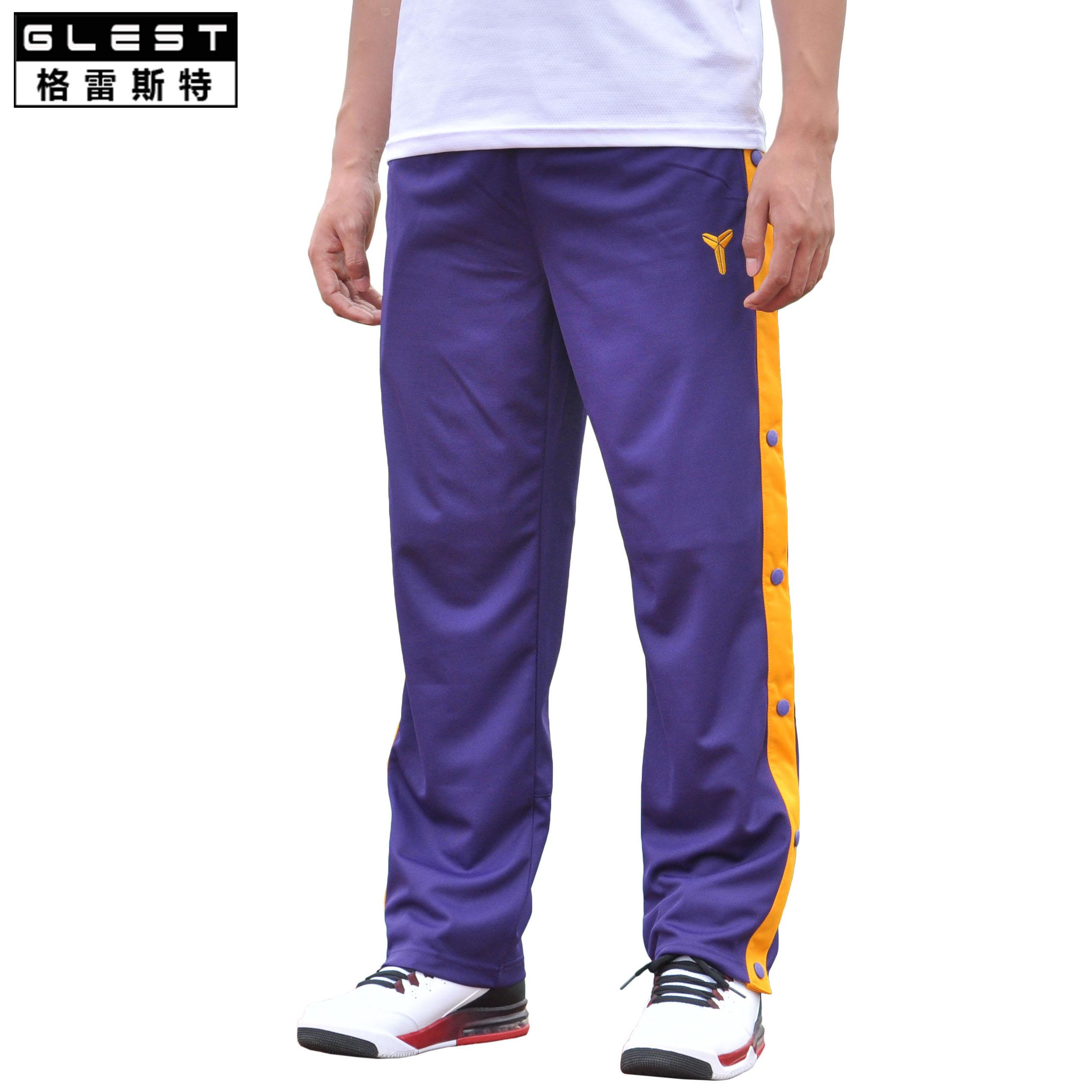 男士籃球褲運動長褲夏季薄款全開排扣褲大碼直筒褲健身寬鬆訓練褲